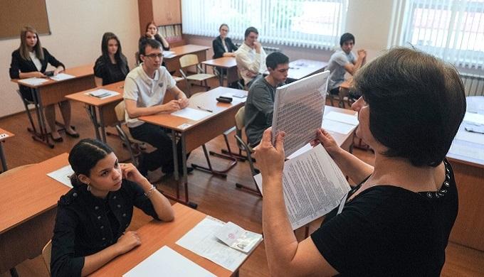 Учителя выставляют счета за ЕГЭ