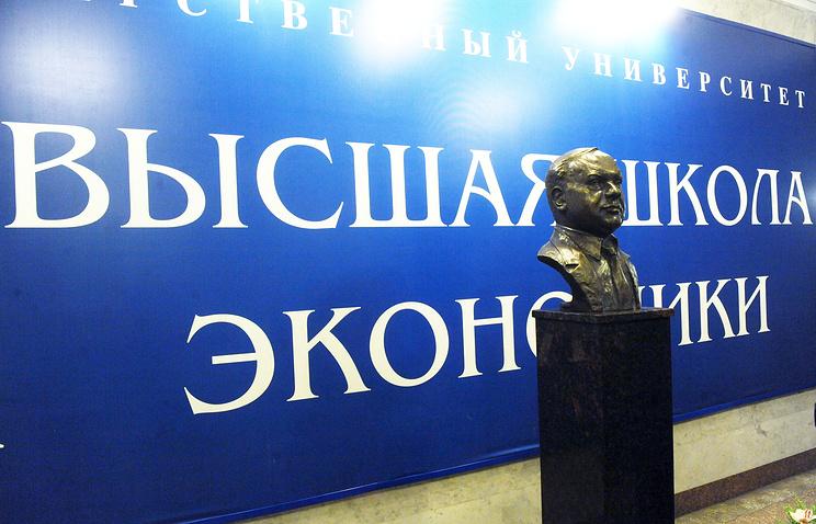 Высшая школа экономики объяснила, почему не вошла в топ-20 первого нацрейтинга вузов РФ