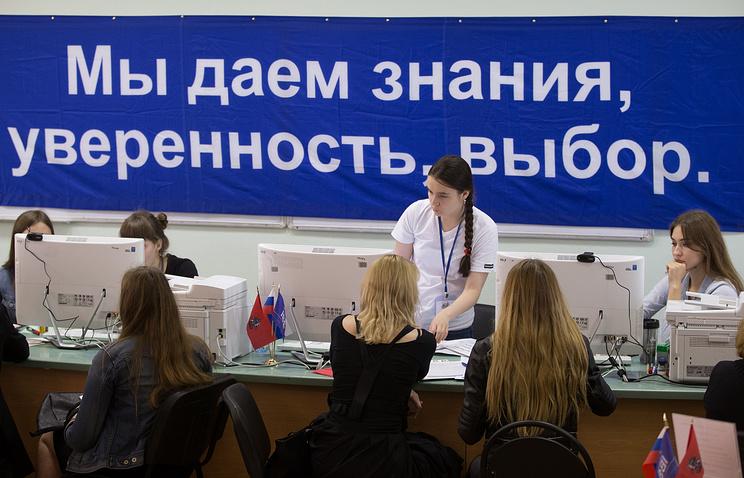 Приемная кампания-2017: ожидания чиновников и желания абитуриентов