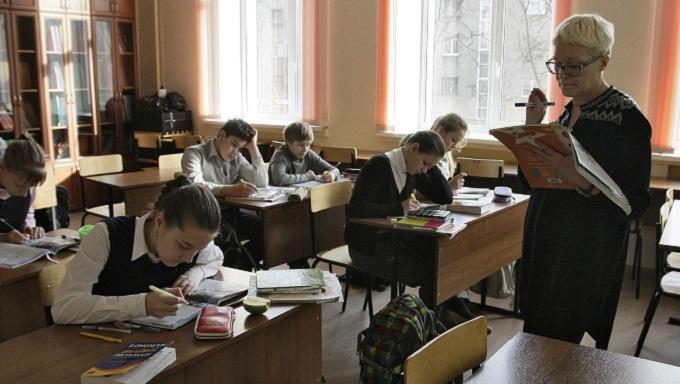 О результатах международного мониторинга качества общего образования