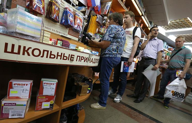 ВЦИОМ: траты россиян на подготовку детей к 1 сентября за год уменьшились на 14%