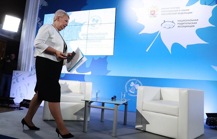 Васильева пообещала вернуть профориентацию в школы