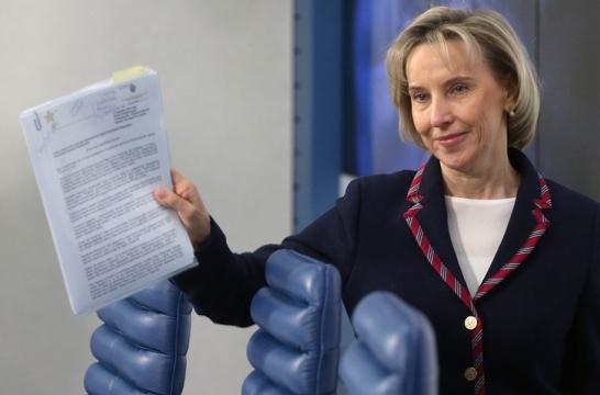 В России в 2017 году планируется создать 40 центров инноваций и соцразвития – Огородова