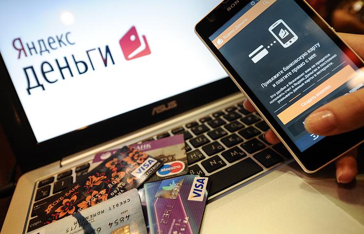 «Яндекс.Деньги»: россияне стали в 2,5 раза чаще покупать школьную форму в интернете