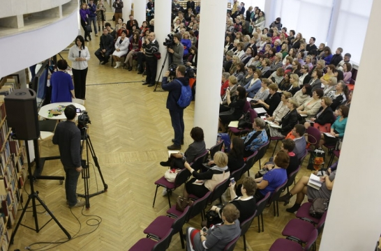Традиционный съезд учителей города Москвы состоится 8 сентября