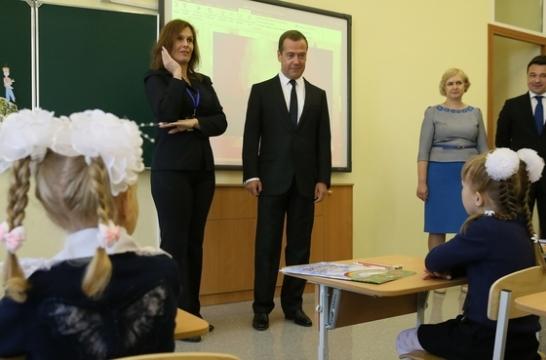 Дмитрий Медведев посетил среднюю школу №34 в Подольске