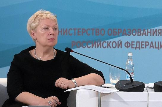 В РФ 30 млн детей и молодежи, которые обучаются почти в 93 тыс. образовательных организациях – Васильева