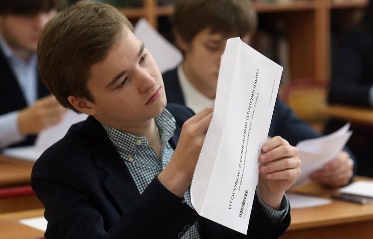 Минобрнауки обнародовало направления выпускных сочинений 2017/2018 учебного года