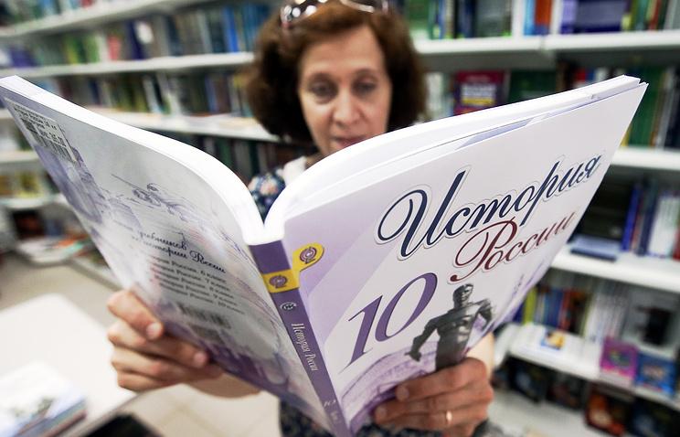 ВЦИОМ: почти половина россиян считают свои знания по истории недостаточными