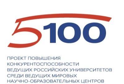 Все вузы проекта 5-100 активно взаимодействуют с иностранными учеными – Огородова