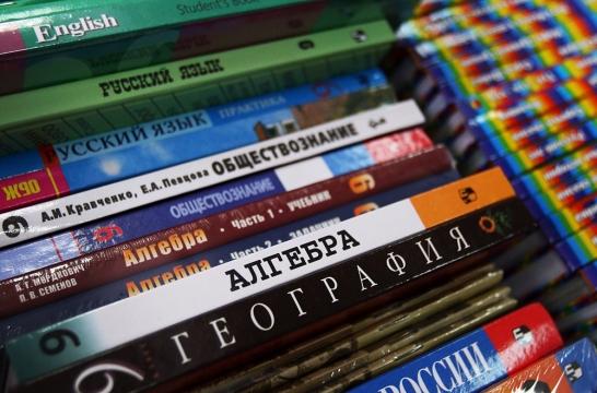 Базовое содержание учебников должно быть одинаковым по всей стране – Васильева