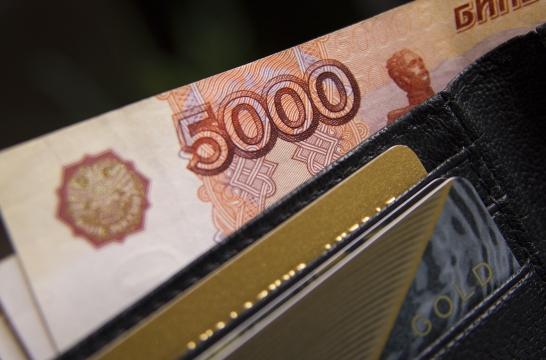 Стипендии российских студентов повышаются на 5,9%