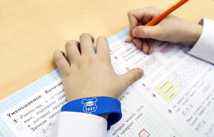 Родители школьников Москвы смогут получать информацию о снижении успеваемости на телефон