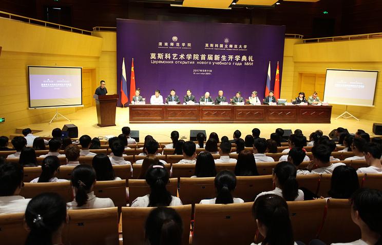 Первые студенты российско-китайского Института искусств приступили к занятиям