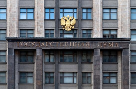 В Госдуме рекомендовали принять законопроект о продлении срока временного пребывания в РФ иностранных студентов
