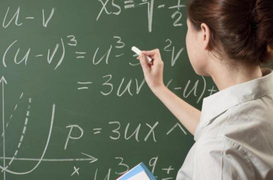 В Подмосковье пройдет Всероссийская конференция по поощрению лучших учителей