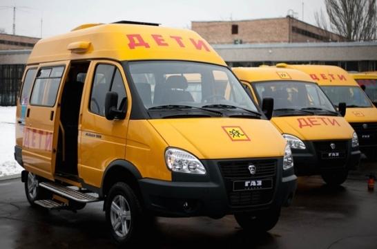 В Подмосковье 15 муниципалитетов Подмосковья получили 23 школьных автобуса