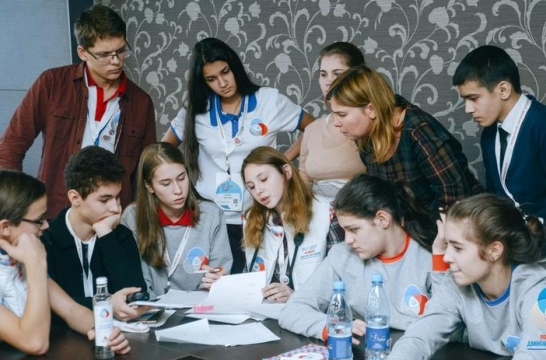 Стартовал Всероссийский конкурс «РДШ – территория самоуправления»