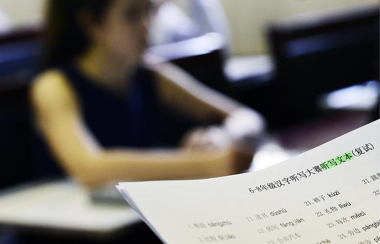 В регионах обсуждают возможность преподавания в школах только одного иностранного языка