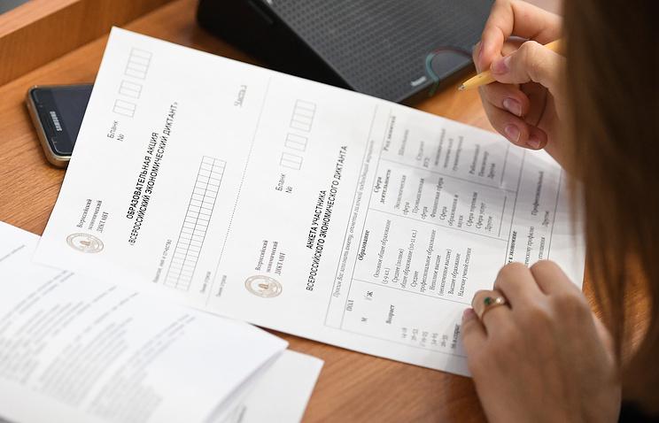 Экономический диктант в Ставрополе написали более 400 школьников, студентов и учителей