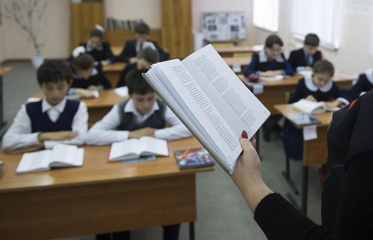 Как в регионах поддержат талантливых учителей