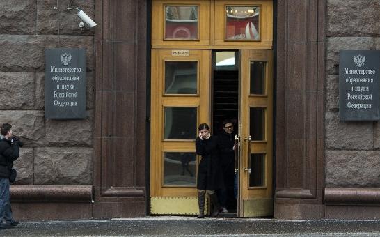 Предложений по курсу о нравственности в школах в Минобрнауки России нет