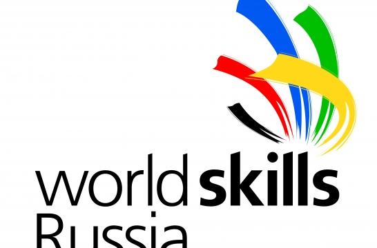 Выпускники колледжей Москвы сдадут экзамены в формате WorldSkills по двум новым компетенциям