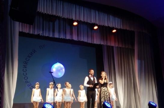 В Рязани стартовал заключительный этап конкурса «Воспитатель года России»-2017