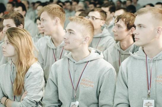 На V Всероссийский форум рабочей молодежи зарегистрировалось порядка 600 человек
