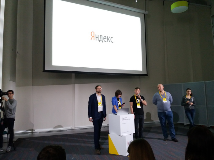 «Яндекс» не заставит ждать