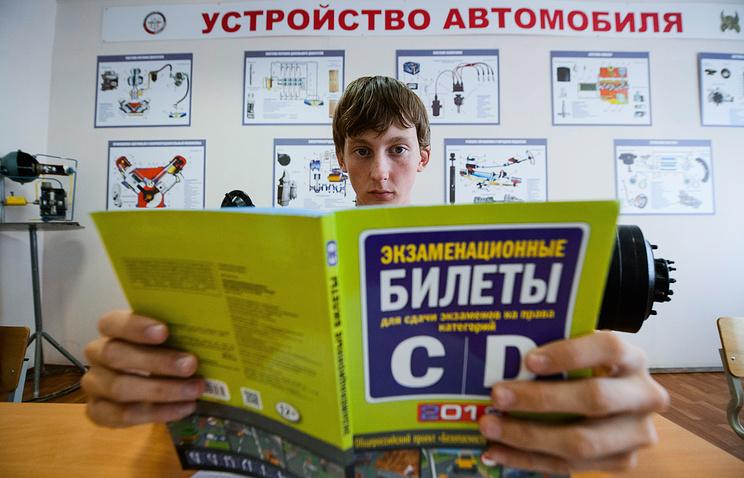 ВЦИОМ: больше половины россиян считают, что уроки по ПДД должны быть в школьной программе