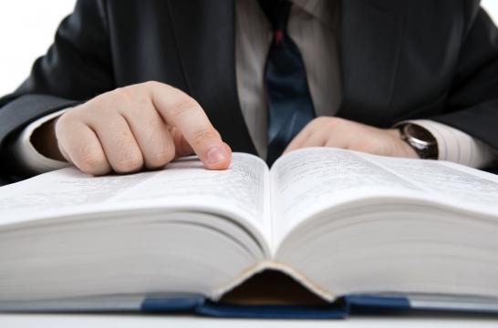В России в День словаря для педагогов пройдет Всероссийский конкурс «Словарный урок»
