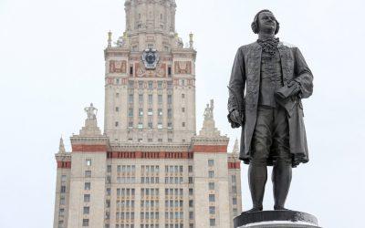 МГУ стал единственным вузом РФ в топ-50 первого национального рейтинга университетов