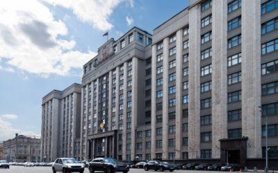 В Госдуме поддержали законопроект об использовании маткапитала на оплату дошкольного образования