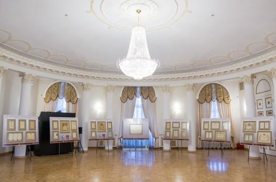 В Минобрнауки России открылась выставка редких образцов бланков и документов об обучении