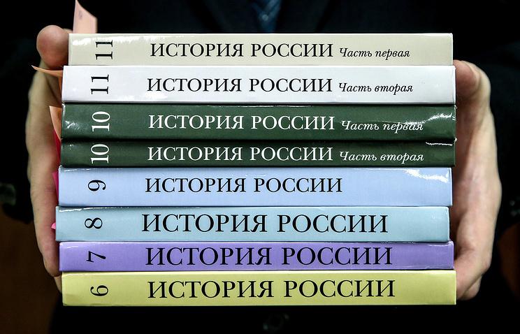 Минобрнауки может расширить курс истории России на 11-й класс
