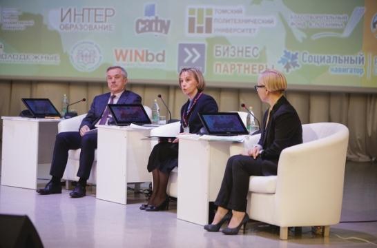 В Белгороде стартовал форум «Опорные университеты – драйверы развития регионов»
