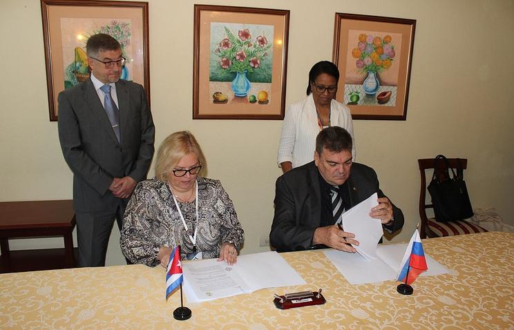 МГЛУ и Гаванский университет заключили соглашение о сотрудничестве