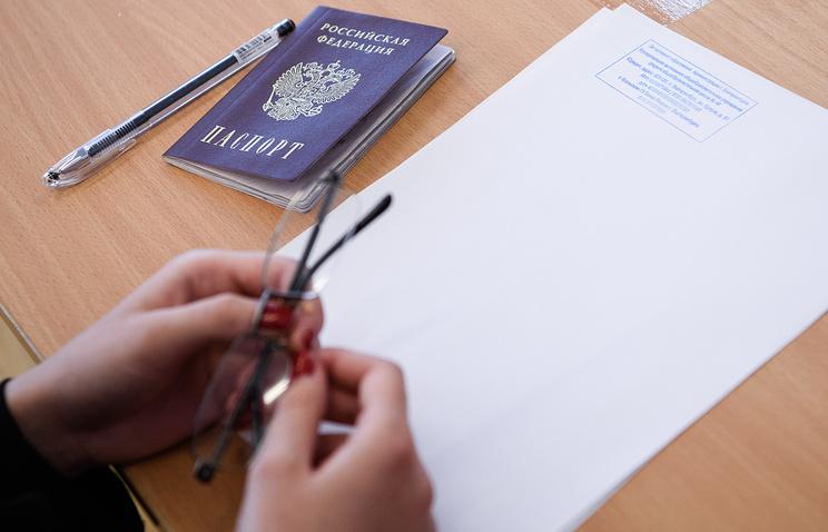 Минобрнауки проведет проверку школы Челябинска, в которой не хватило бумаги на ЕГЭ