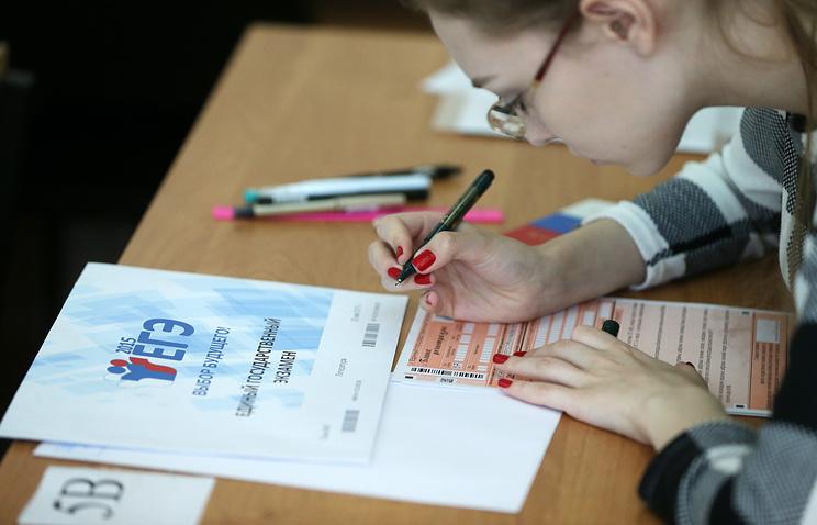 ВЦИОМ: более 50% россиян по-прежнему воспринимает ЕГЭ как тест, а не комплекс заданий