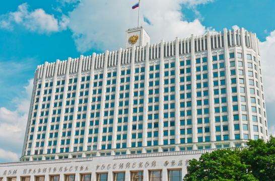 Правительство РФ выделило 1,48 млрд рублей на гранты образовательным организациям