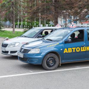 Новые правила согласования с Госавтоинспекцией программ и условий обучения в автошколах