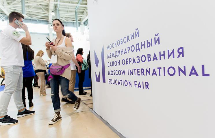 На ВДНХ открывается пятый Московский международный салон образования