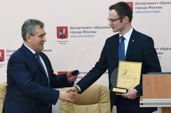 В конкурсе «Учитель года Москвы» победил педагог информатики школы № 1540 Игнат Игнатов