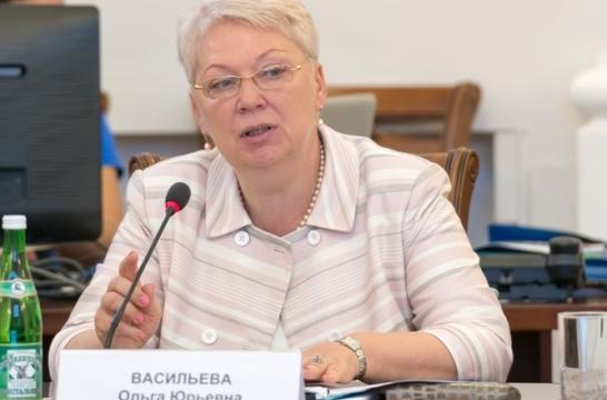 Ольга Васильева призвала ректоров вузов включиться в обсуждение стандарта школьного образования