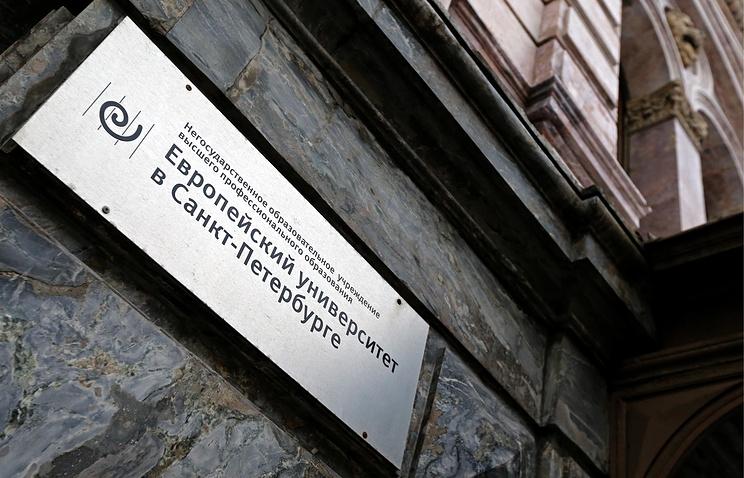 Европейский университет проиграл спор с Рособрнадзором в суде Москвы