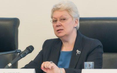 Вопросы разобщенности образовательных программ будут решать после реорганизации Минобрнауки РФ – Васильева