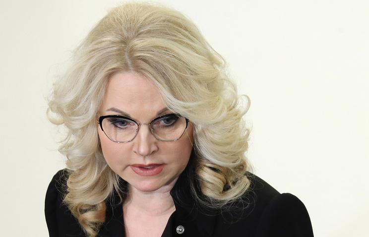 Голикова представила Котюкова и Васильеву коллективам министерств просвещения и науки