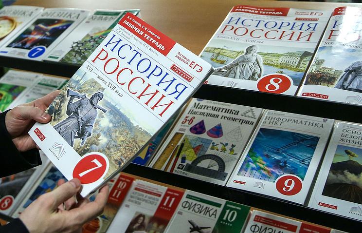Российская академия образования подготовила список нелепых ошибок в школьных учебниках