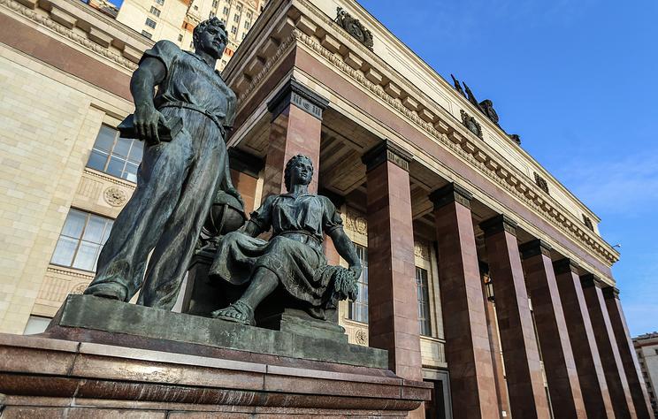 МГУ возглавил список лучших вузов России по версии рейтингового агентства RAEX